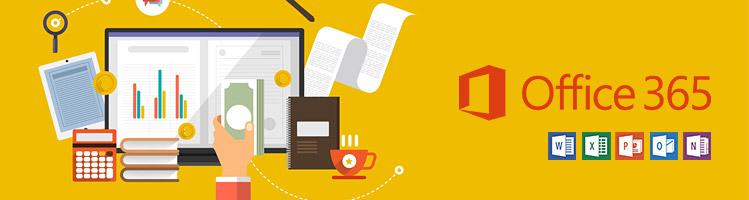 Office 365のメリット